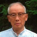 Sin Hang Lee MD